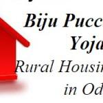 Biju Pucca Ghar Odisha