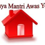 Mukhya Mantri Awas Yojana – Himachal Pradesh