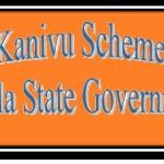 Kanivu Scheme Kerala