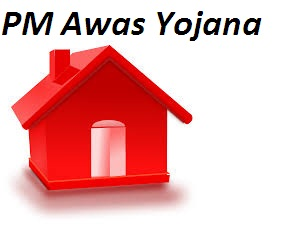 How to check status and to print form for PM Awas Yojana (URBAN)