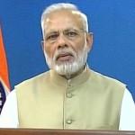 List of schemes and Yojana announced by Modi on 31st December 2016