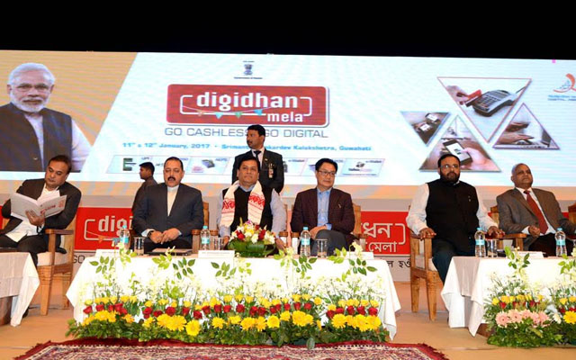 New Online Transaction Portal For Assam Now Available