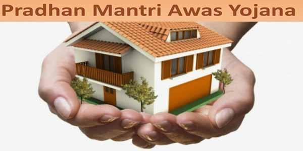 Pradhan Mantri Awas Yojana in Gurgaon (Gurugram)