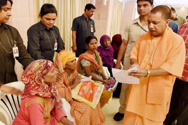 Mukhyamantri Pension Yojana in UP by Yogi