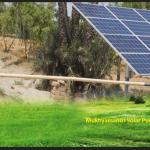 mprenewable.nic.in :- Mukhyamantri Solar Pump Yojana MP