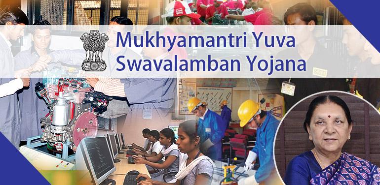 Mukhyamantri Yuva Swavalamban Yojana Gujarat