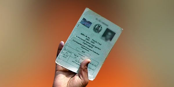 Online Application Form to Apply for Smart Ration Card in Tamilnadu