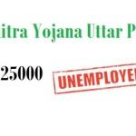 upneda.org.in :- Apply Suryamitra Yojana in Uttar Pradesh for Unemployed Youths