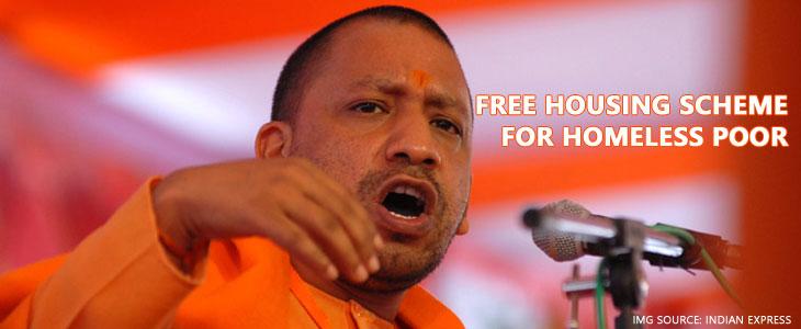 Free Housing Scheme for Poor in Uttar Pradesh