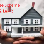 Steel House Scheme Under Awas Yojana in Rs 2 lakhs only