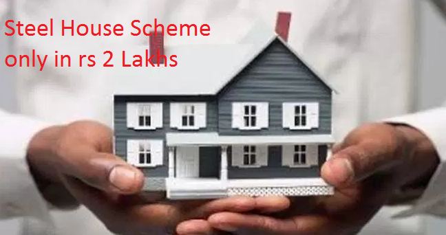 Steel House Scheme Under Awas Yojana