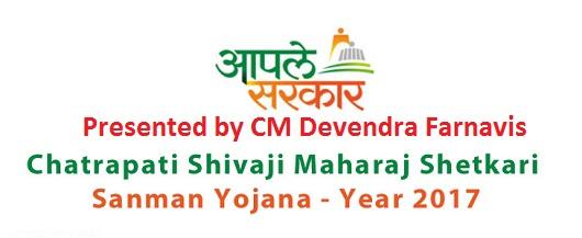Chatrapati Shivaji Maharaj Shetkari Sanman yojana