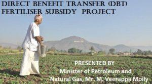 Direct Benefit Transfer Fertiliser Subsidy scheme