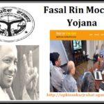 Kisan Rin Mochan Yojana in UP