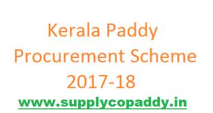 Kerala-Paddy-Procurement-Scheme-2017-18