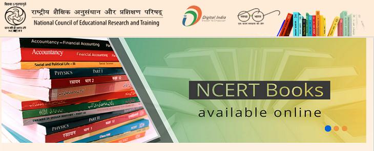 NCERT Online Portal