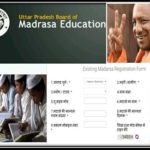 madarsa-board-portal-online-registration-up-madarsaboard-upsdc-gov-in