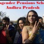 Transgender Pension Scheme in Andhra Pradesh Application Form