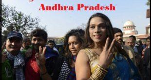 Andhra Pradesh Transgender Pensions Scheme
