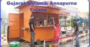Gujarat Shramik Annapurna Yojana