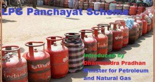 LPG Panchayat Scheme