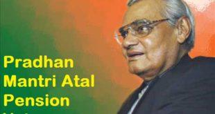 Pradhan Mantri Atal Pension Yojna