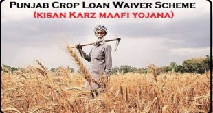 Punjab Loan Waiver Scheme