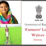 Rajasthan-Loan-waiver-Scheme-Kisan-Karz-Mafi-List-Application-Form