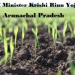 Krishi Rinn Yojana in Arunachal Pradesh – Application Process @itanagar.nic.in/scheme.html