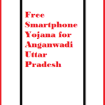 Apply in Free Smart phones Yojana for Anganwadi in Uttar Pradesh – Application Process, Specification