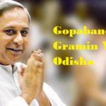 (odishapanchayat.gov.in) Gopabandhu Gramin Yojana in Odisha
