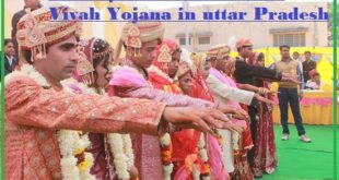 Mukhyamantri Samuhik Vivah Yojana in uttar Pradesh