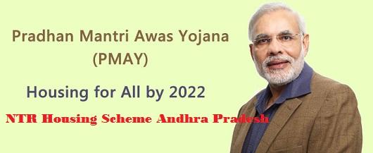 NTR Housing Scheme Andhra Pradesh