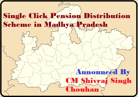 Single Click Pension Distribution Scheme MP