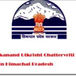 Swami Vivekanand Utkrisht Chattervriti Yojana in Himachal Pradesh – Application Process