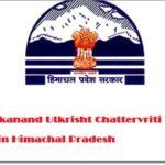 Swami Vivekanand Utkrisht Chattervriti Yojana in Himachal Pradesh