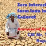 Zero Interest Farm Loan upto 3 lakhs in Gujarat – For all the Farmers