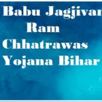 Babu Jagjivan Ram Chhatrawas Yojana in Bihar