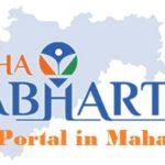(mahalabharthi.in ) MahaLabharthi Portal Online Registration Maharashtra