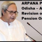 (www.pension.odishatreasury.gov.in) ARPANA Portal Odisha – Apply for Revision of Pension Online
