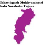 3 New Schemes by Chhattisgarh govt – Mukhya Mantri Shala Suraksha Scheme, Muskan Pustakalaya Yojana,Activity Books Yojana