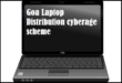 Goa Laptop Distribution cyberage scheme