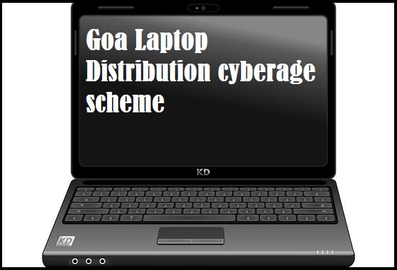 Goa Laptop Distribution cyberage scheme