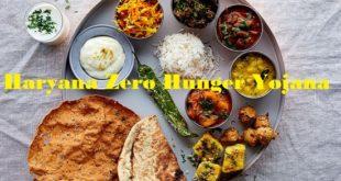 Haryana Zero Hunger Yojana