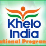{https://yas.nic.in/} Apply Online for Khelo India National Program – Registration Form, Financial Scholarship Scheme