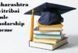 Maharashtra Savitribai Phule Scholarship Scheme