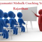{https://sjms.rajasthan.gov.in/sjms/} Mukhyamantri Nishulk Coaching Yojana in Rajasthan – Application Process