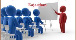 Rajasthan Mukhyamantri Nishulk Coaching Yojana