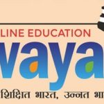 Apply Online NIOS D.EI.Ed Course through Swayam Portal – Registration Process, App details, Check Study Material @swayam.gov.in