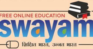 swayam portal online